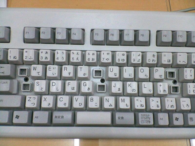 Lablog: NEC KB-3920